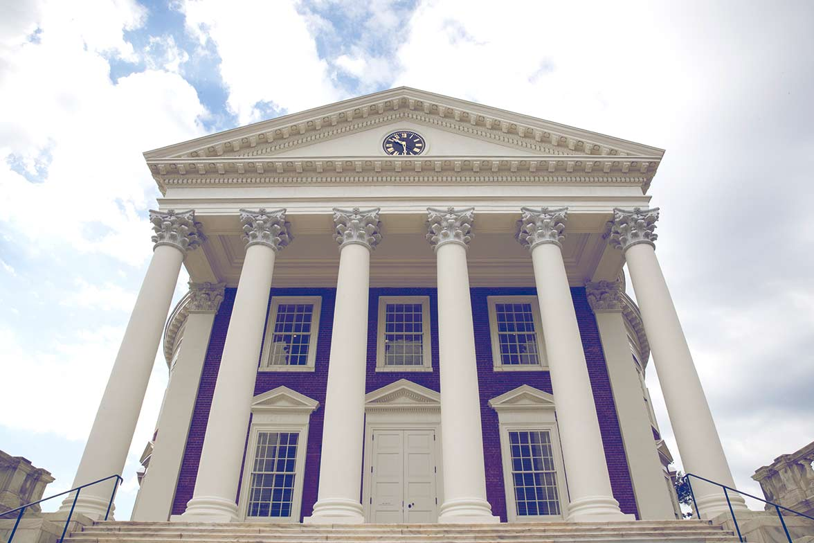 UVA's Rotunda