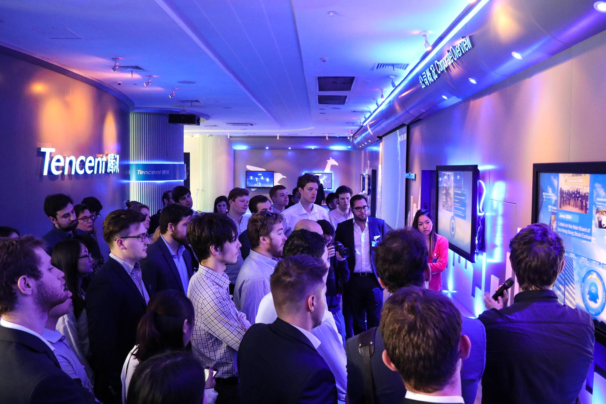 Students tour Chinese technology investment firm Tencent Holdings.
