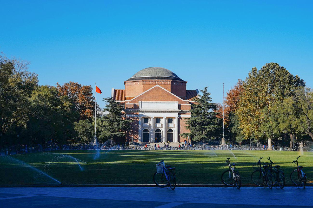 The Grand Auditorium at Beijing's Tsinghua University, a school which W.W. Yen helped found, appears to be modeled on the University of Virginia's Rotunda.