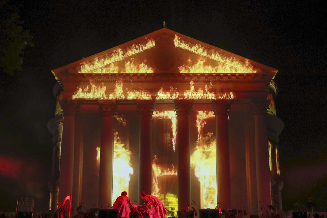 Rotunda Fire projection mapping