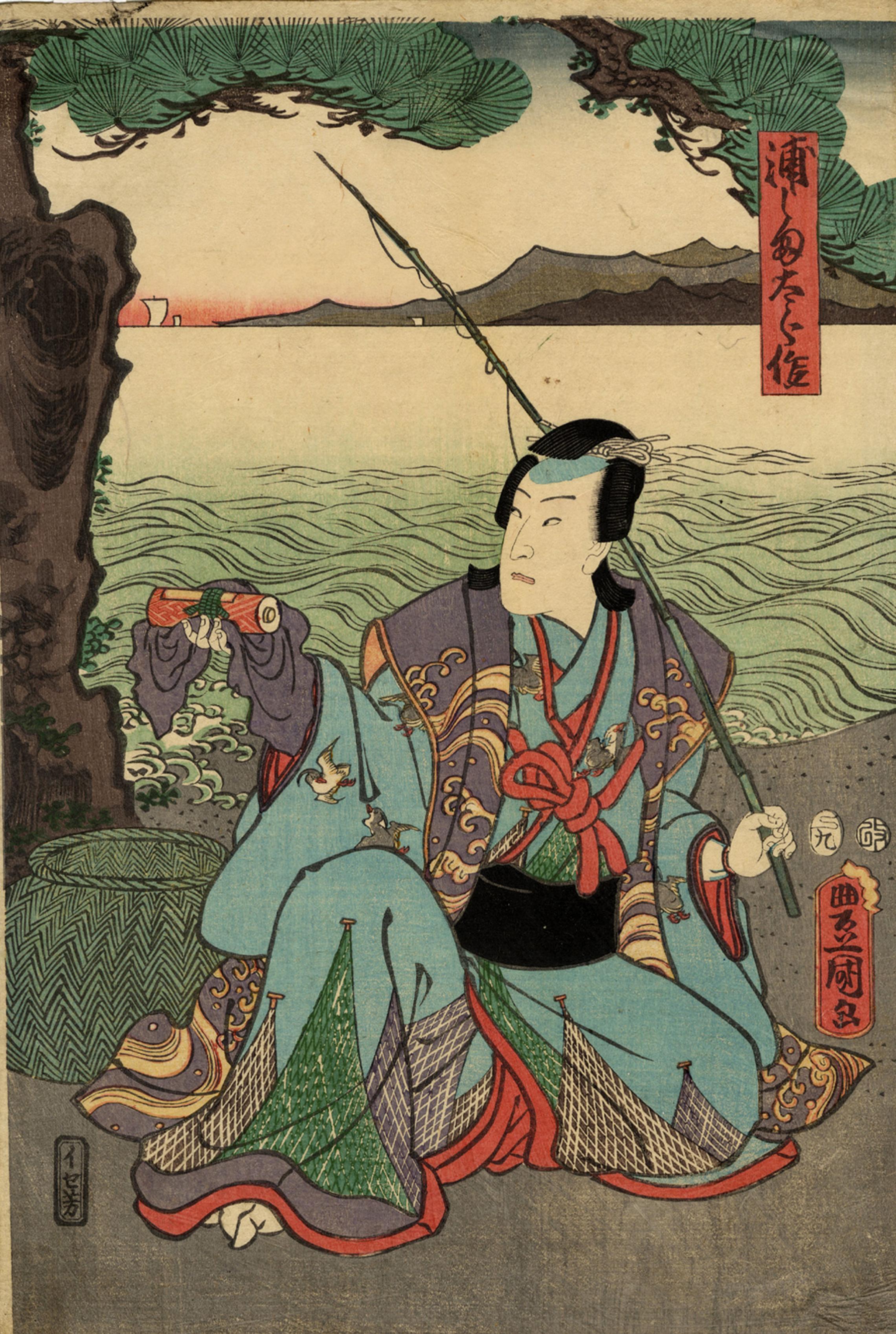 Utagawa Kunisada Japanese 1786 1864 Urashima Taro 1857 Color Woodblock Print Oban Format 14 1 8 X 9 3 4 In 3588 2477 Cm Museum Collection