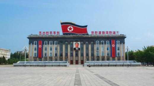 north_korea_header.jpg
