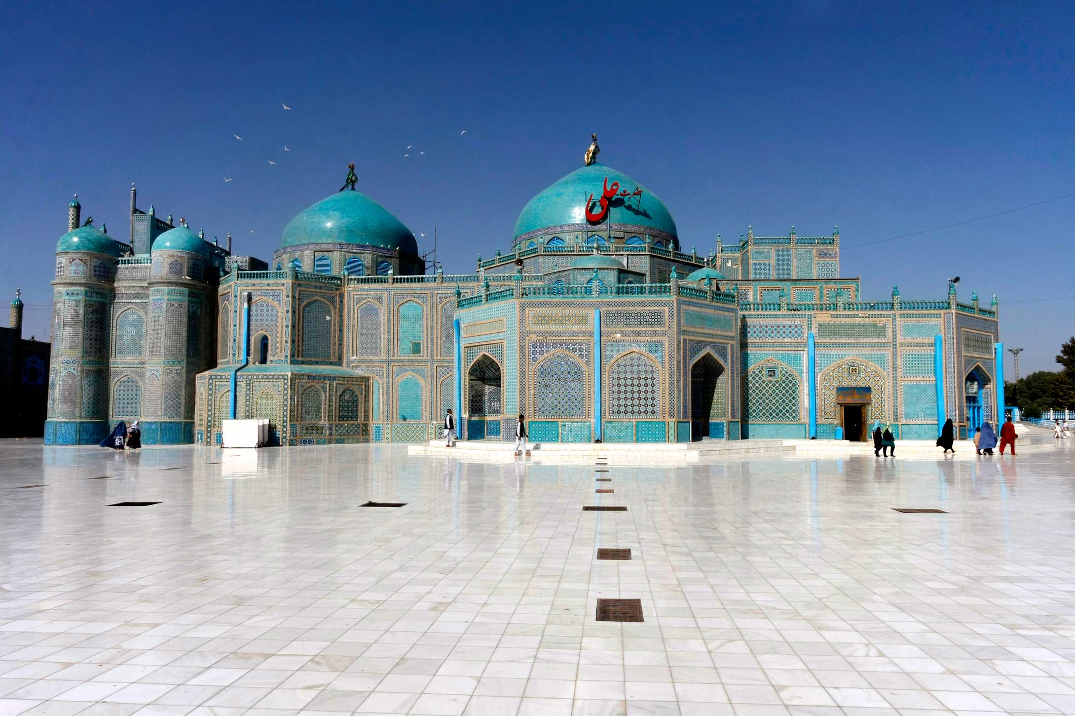 Feraidon draws inspiration from The Blue Mosque, a prominent mosque in her hometown in Afghanistan.